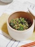 常備菜やおつまみに*黒胡椒風味のかぶの葉ふりかけ