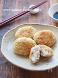 【3ステップ】揚げない。里芋のチーズinコロッケ