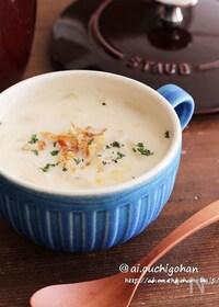 『Wチーズの*夏にぴったり♡丸ごととうもろこしスープ♡』