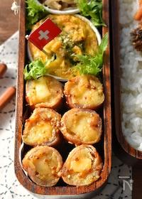 『うま芋(笑)ご飯がすすむ♡焼き芋de甘辛チーズ肉巻き♡』