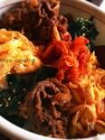 週末のお昼に♬10分で出来るビビンバ風丼(o^^o)