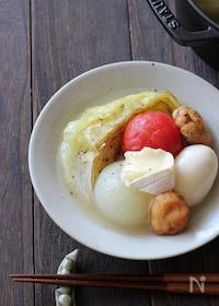『焼きキャベツと玉ねぎのトマトおでん』
