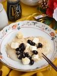 黒豆とクリームチーズのきなこ餅