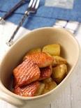 お弁当にも最適♪鮭とじゃがいもの照り煮