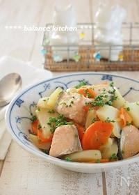 『節約・時短の魚料理。鮭とじゃがいもの優しいコンソメ煮』