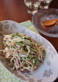 『水菜と鶏肉のマヨマスタードサラダ』