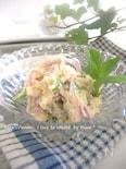 かつお風味のおから山葵マヨサラダ