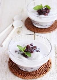 『甘さ控えめ!ココナッツミルクと豆乳の冷やし白玉ぜんざい』