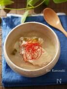 炊飯器で作る参鶏湯風雑炊
