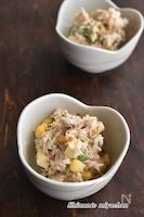 ねっとり里芋とツナのサラダ