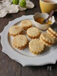 ニンジン&メープルのジャムサンドクッキー