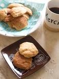 トースター&HMでサクッとサブレ風クッキー