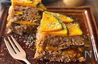 ひき肉でボリュームアップ!美味しさ引き立つ【かぼちゃ×ひき肉】レシピ15選