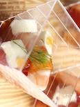 海老とカラフルトマトのサラダ コンソメのジュレ