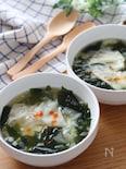 5分で完成!チュルンと美味しい♡わかめとワンタンの中華スープ
