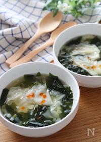 『5分で完成!チュルンと美味しい♡わかめとワンタンの中華スープ』