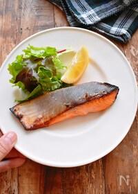 『【発酵】さっぱりやさしい鮭の塩麹レモン焼き』