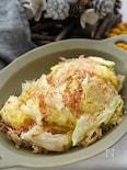 レタス1玉あっという間♪レタスと鰹節の中華風梅サラダ