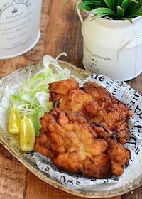 『にんにく醤油揚げ鶏【作りおき】』