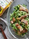 これハマる!!豚肉ときゅうりと大葉のレモン酢サラダ