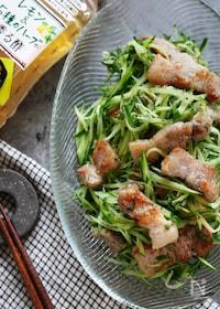 『これハマる!!豚肉ときゅうりと大葉のレモン酢サラダ』