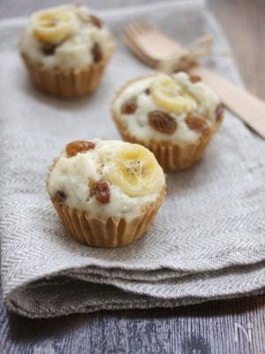 砂糖(糖類)なし♪米粉のバナナレーズン蒸しパン