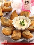 白身魚のフライ 和風わさび豆腐タルタルソース添え