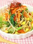 冷蔵庫にある野菜de彩り野菜のナムル
