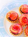 【手作りバレンタインチョコ】簡単りんごのバラと生チョコタルト