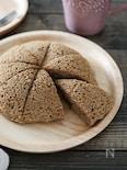 ノンオイル♪ソイラテおから蒸しパン!生おからレシピ