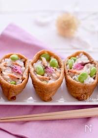 『春色おこわのいなり寿司』