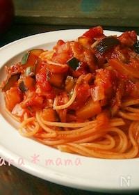 『夏野菜たっぷり♪基本のトマトパスタ♪』