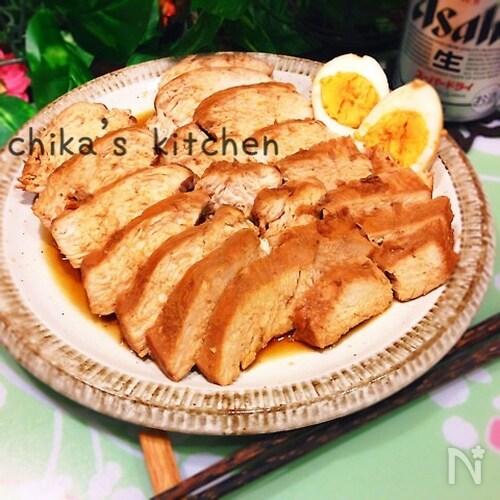 絶品♪鶏チャーシュー❤炊飯器放置で失敗なし!!