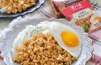 SPICE&HERBシーズニング ガパオ(タイ風バジル炒め)