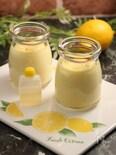 檸檬で美味しい!やさしいプリン