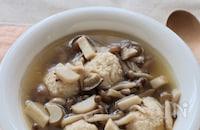 きのこ尽くしの鶏団子スープ
