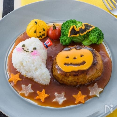 ハロウィン・照り焼き豆腐ハンバーグ