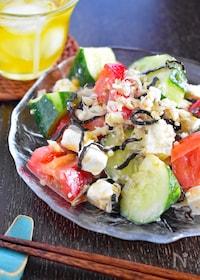 『【調理2分】トマトときゅうりのサラダ』