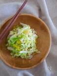 シャキポリ。白菜とたくあんの和え物