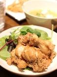 鶏手羽元のコク旨さっぱり煮