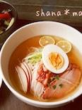 酸っぱ旨ゴクゴク飲める~♪韓国冷麺風素麺♪