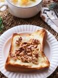 クリームチーズとナッツのとろーり蜂蜜冷凍つくりおきトースト