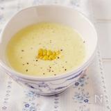 ひと手間加えてさらにおいしく!優しい味のコーンスープ!