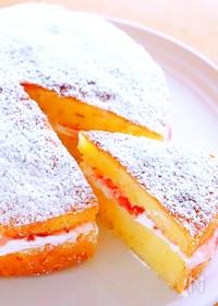 『ビクトリア・スポンジケーキ(イギリスのショートケーキ)』