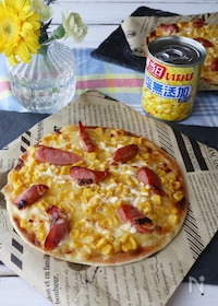 『コーンたっぷりガーリックマヨピザ♪市販のピザ生地で簡単!』