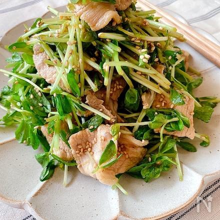 豆苗と豚肉の中華サラダ