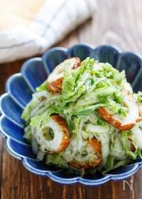 『白菜とちくわののり塩ナムル【#作り置き#ポリ袋#やみつき】』