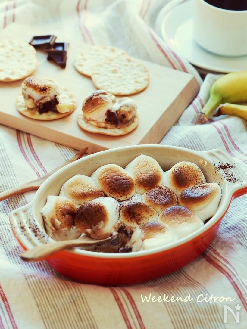 グラタン皿で焼き上げたチョコバナナのマシュマログラタン