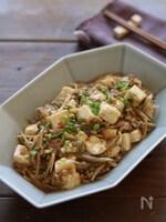 お味噌でつくる 肉ごぼうの麻婆豆腐