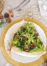 『生ハムのグリーンブーケサラダ』